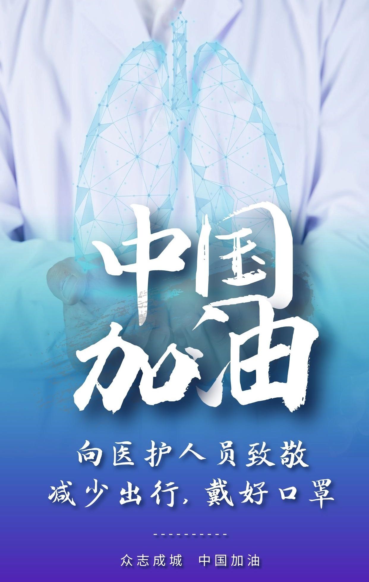 61_看图王.jpg
