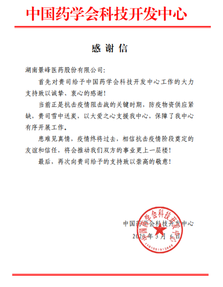 1_看图王(1).png
